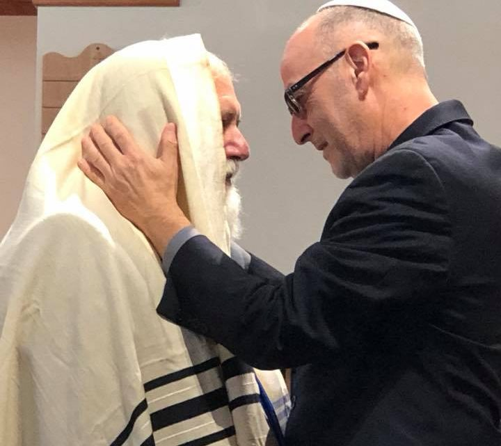 Jewish Spiritual Leaders' Institute (JSLI) Celebrates 2018 with Holy Ordination